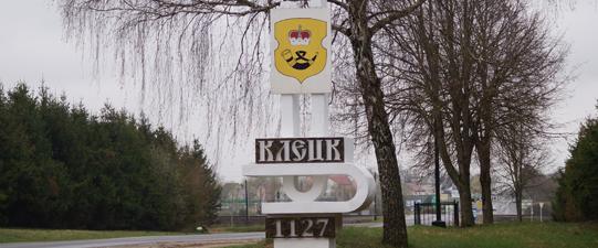 Уязны знак у горад