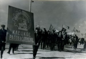 Колонна Клецкой РОС на демонстрации